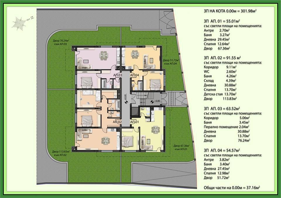 Сграда Vitosha Flower план партерен етаж