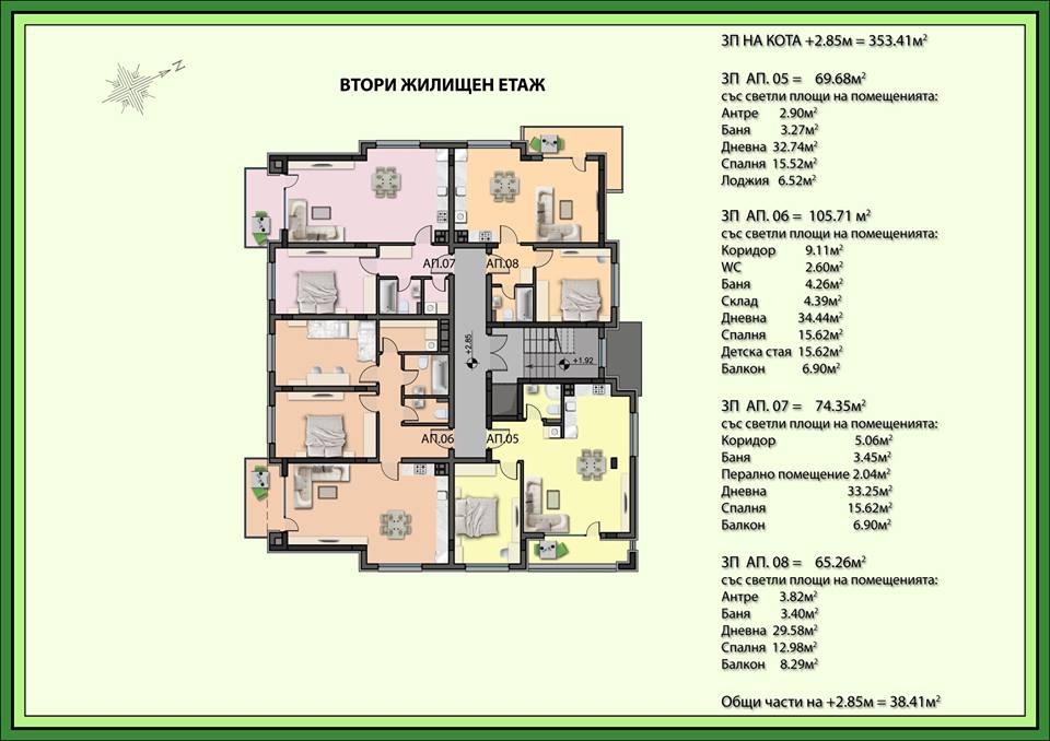 Сграда Vitosha Flower план жилищен етаж 1