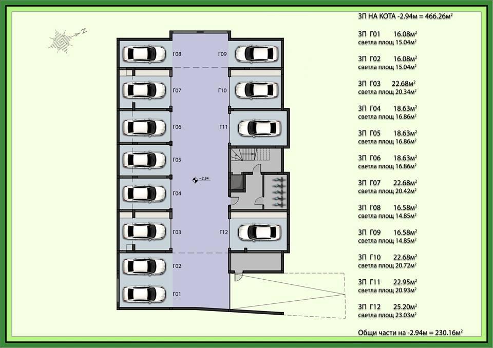 Сграда Vitosha Flower план етаж -1