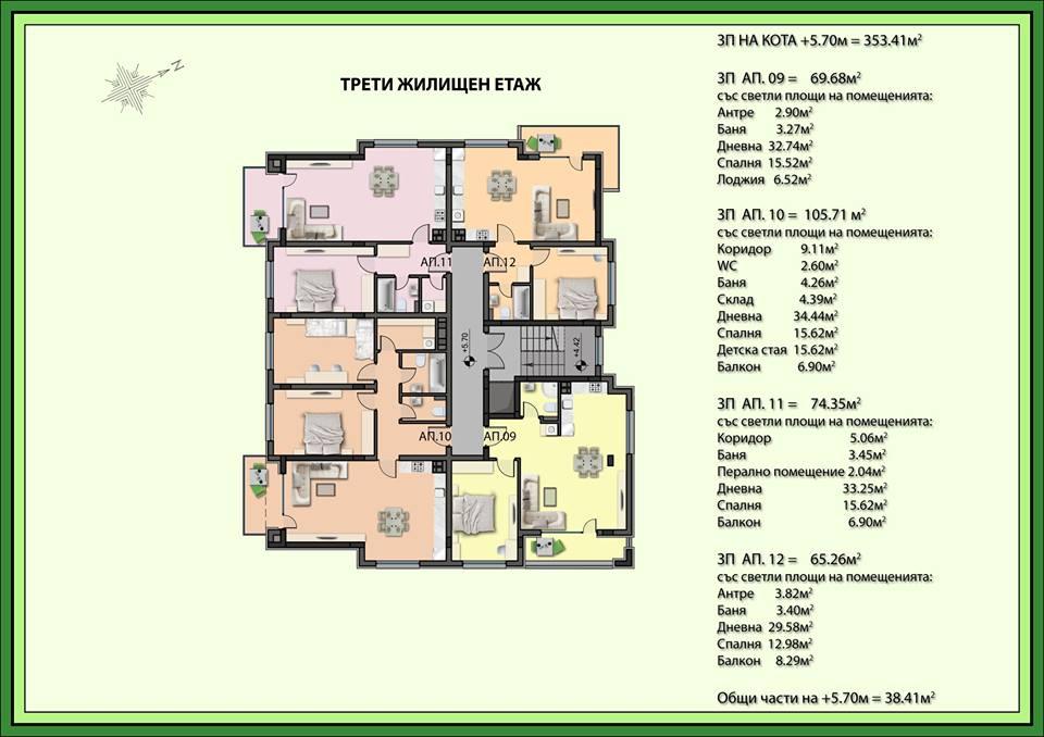 Сграда Vitosha Flower план на жилищен етаж 2